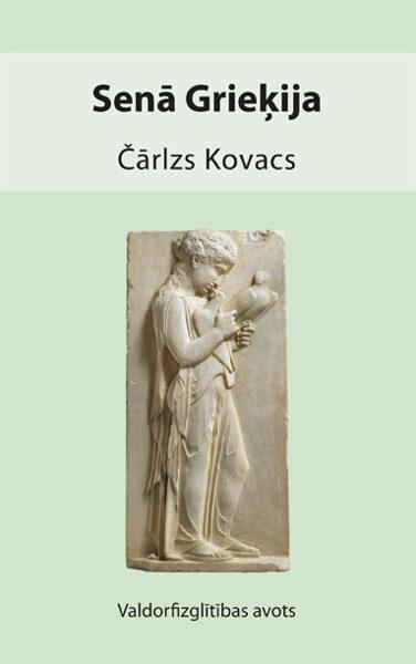 Senā Grieķija - Čārlzs Kovacs